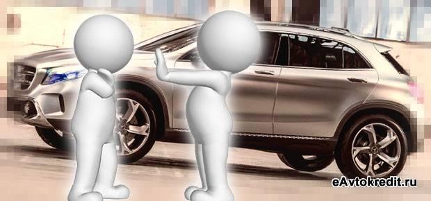 Выбираем немецкий автомобиль