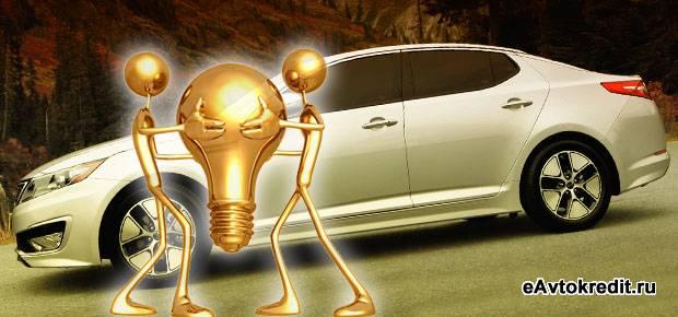 Выбор авто в кредит в Нефтекамске