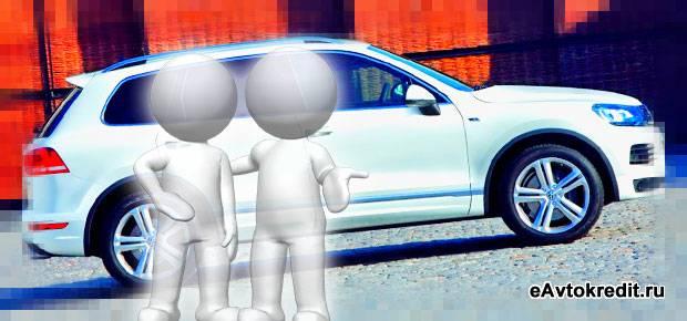 Выбор автокредита на VW Tiguan