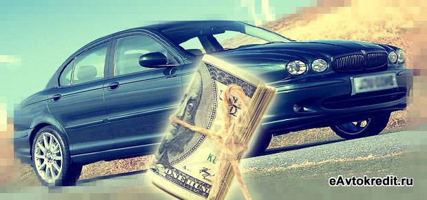 Выбор автокредита в Туле