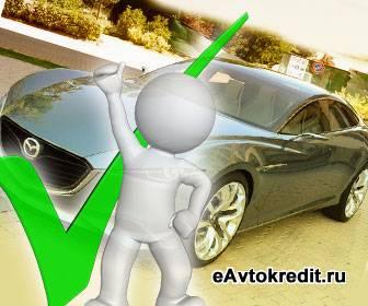 Выбор автомобиля в Ижевске