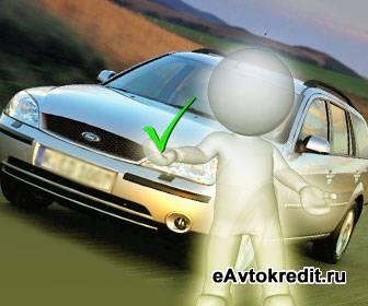 Автосалоны волгограда кредит без первоначального взноса