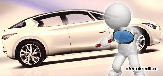 Выбор кредита на авто в Старом Осколе