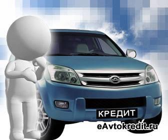 Выбрать авто в кредит