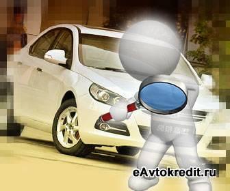 Выбрать китайский авто в кредит
