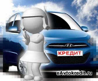 Выбираем женское авто