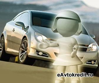 Выгодная покупка авто в Краснодаре