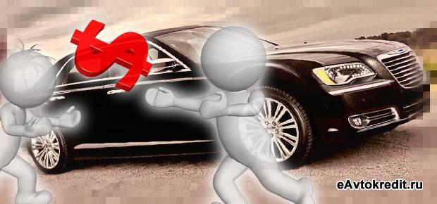 Выгодное автокредитование Тольятти