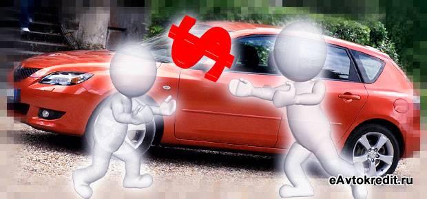Выгодные автокредиты Екатеринбурга