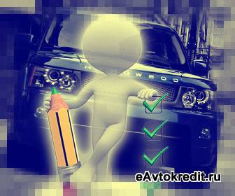 Выгодные условия на покупку авто