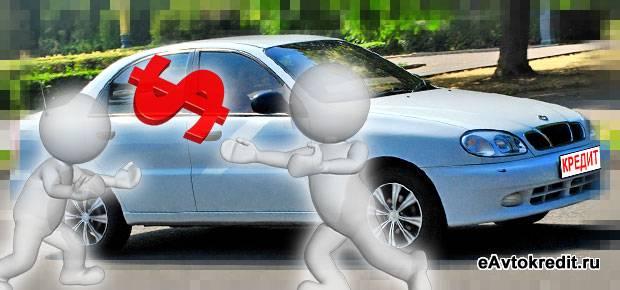 выгодно ли брать авто в кредит можно ли взять кредит в тинькофф банке если есть их кредитная карта