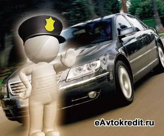 Выгодный автокредит в Воронеже