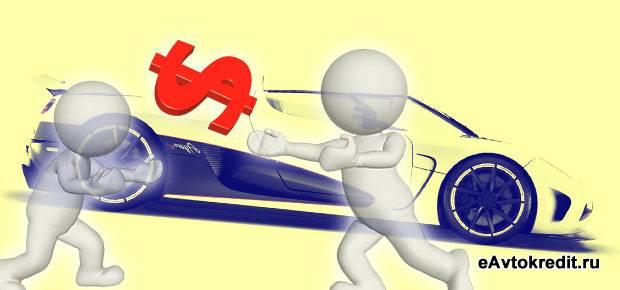Выгодный кредит на авто в Костроме