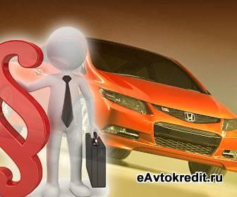Выгодный кредит на авто в Нальчике