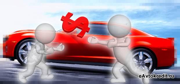 Выгодный кредит на авто в Пензе