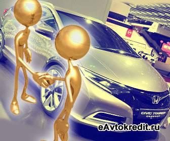Выгодный кредит на Хонда Цивик
