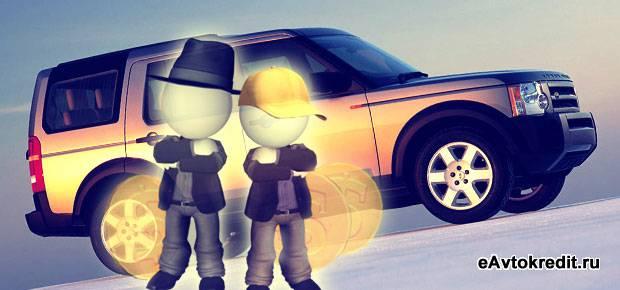 Выгодный заем на авто в Ростове