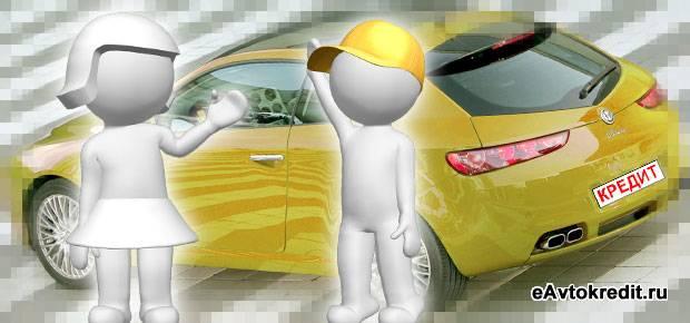 Выкуп арендованного автомобиля