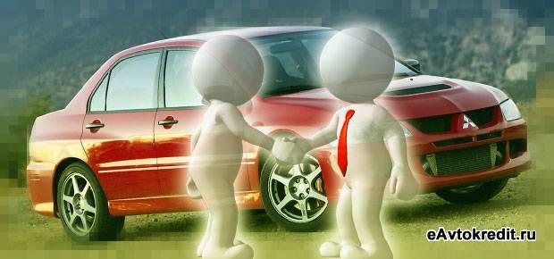 Выкуп авто по госпрограмме